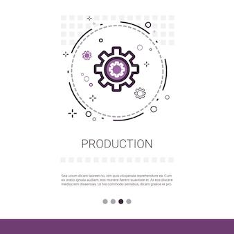 Production cog wheel business industrie web bannière