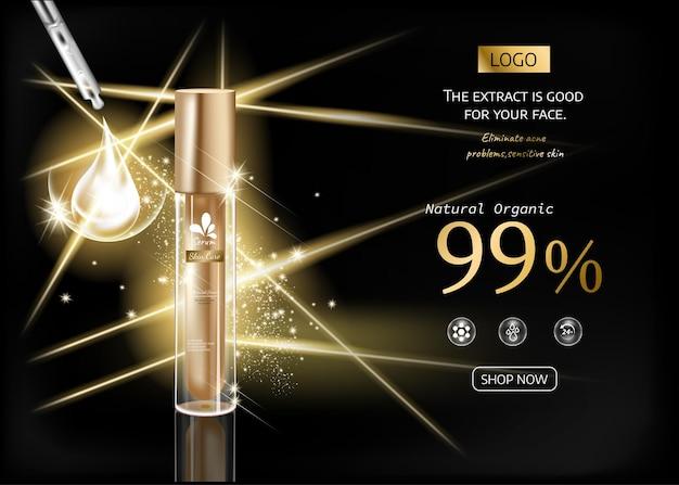 Produits cosmétiques avec composition de collection de luxe en or sur fond noir effet de lumière floue