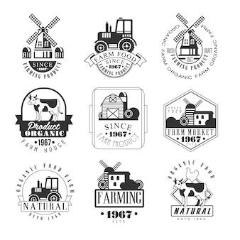 Produits de ferme naturels modèles de conception de signe noir et blanc avec des silhouettes de texte et d'outils