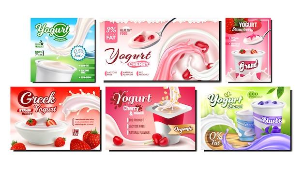 Produits laitiers au yogourt