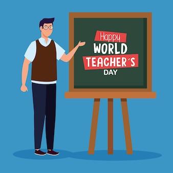 Professeur de l'homme avec la conception du tableau vert, thème de la célébration et de l'éducation de la journée des enseignants heureux
