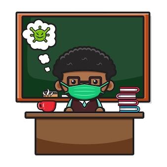 Professeur mignon assis dans la salle de classe portant une illustration d'icône de dessin animé de masque conception isolée sur blanc. style de dessin animé plat.