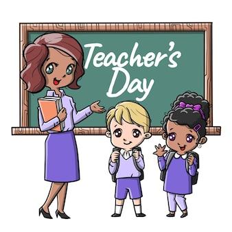 Professeurs mignons et dessin animé étudiant