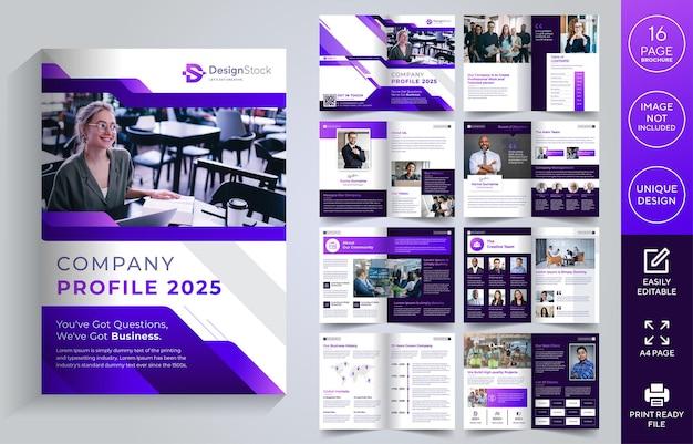 Profil de l'entreprise 16 pages conception de la mise en page du modèle de brochure