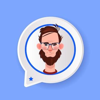 Profil sérieux barbe visage chat soutien bulle mâle émotion avatar homme dessin animé icône portrait