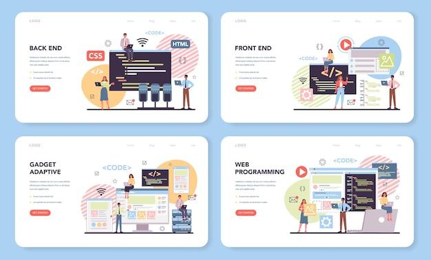 Programmation d'une bannière web ou d'un ensemble de pages de destination