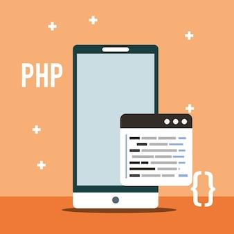 Programme smartphone codage php numérique vector illustration