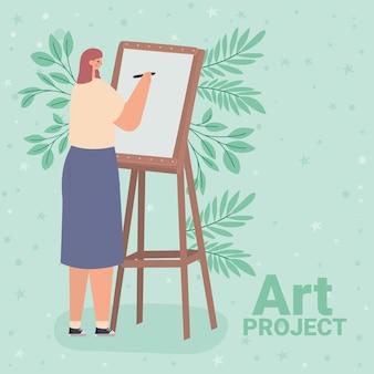 Projet de cartel d'art