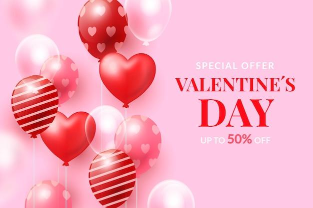 Promo de la saint-valentin avec offre spéciale