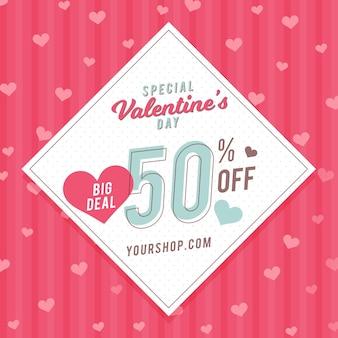 Promo de vente design plat pour la saint-valentin