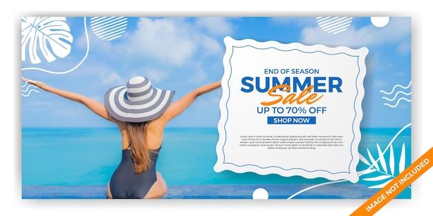 Promotion de bannière d'offre de vente d'été avec décoration pop en papier avec décoration memphis tropicale de feuilles blanches