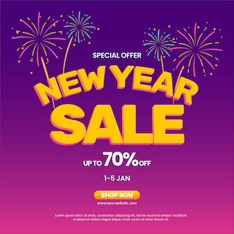 Promotion de bannière de vente de nouvel an