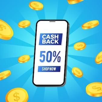 Promotion de cashback avec concept de bannière illustration téléphone