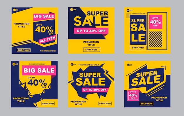 Promotion du modèle de bannière de vente abstraite