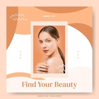 Promotion du modèle de médias sociaux pour les soins de la peau de beauté