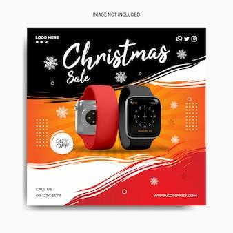 Promotion de gadget de modèle de bannière instagram de vente de montres intelligentes de noël sur les médias sociaux