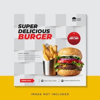 Promotion des médias sociaux alimentaires et conception de publication de bannière instagram