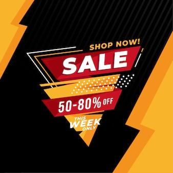 Promotion de modèle de bannière de réduction de vente flash