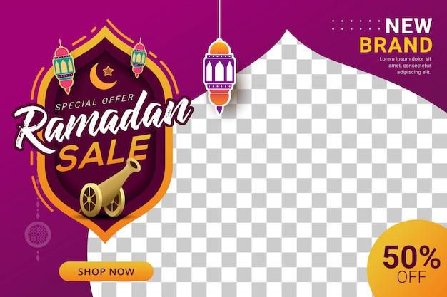Promotion de modèle de bannière de remise de vente ramadan