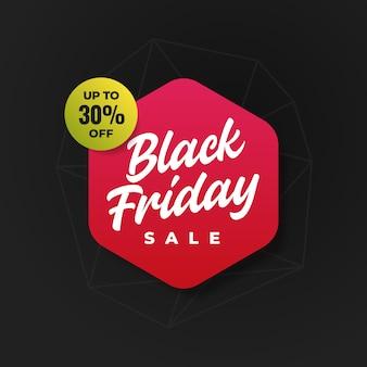 Promotion de la promotion des affiches de vente du vendredi noir avec élément de forme hexagonale