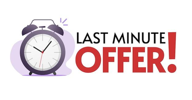 Promotion de remise sur les ventes de la bannière web de l'offre de dernière minute