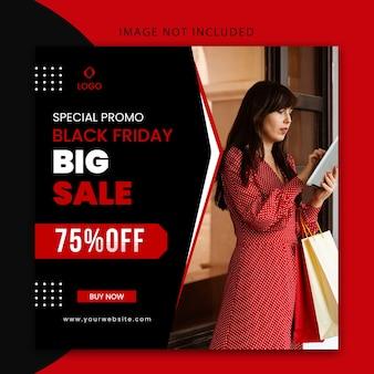 Promotion spéciale vendredi noir bannière de grande vente et modèle de publication sur les médias sociaux modifiable