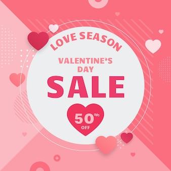 Promotion de vente design plat pour la saint-valentin