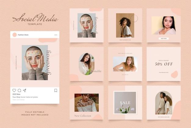 Promotion de vente de mode de blog de bannière de modèle de médias sociaux. affiche de vente organique entièrement modifiable de puzzle de cadre de poteau carré. fond de vecteur beige kaki marron