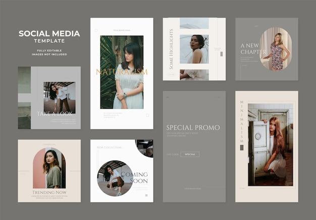 Promotion de vente de mode de blog de modèle de médias sociaux. affiche de vente organique de cadre de poste carré instagram et facebook entièrement modifiable. fond de vecteur de bannière publicitaire beige marron kaki