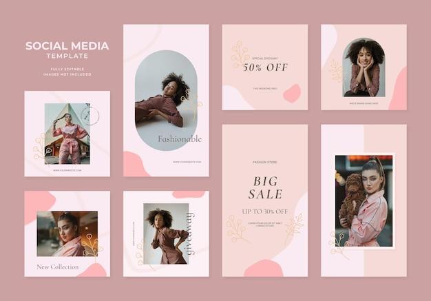 Promotion de vente de mode de blog de modèle de médias sociaux. affiche de vente organique de cadre de poste carré instagram et facebook entièrement modifiable. fond de vecteur de bannière publicitaire rose brun rouge