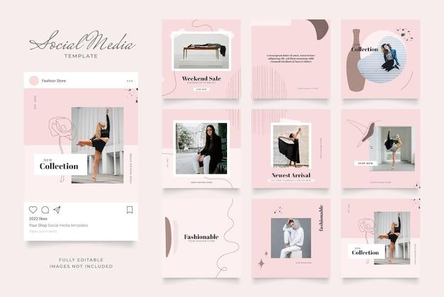 Promotion de vente de mode de blog de modèle de médias sociaux. affiche de vente organique de cadre de poste carré instagram et facebook entièrement modifiable. fond de vecteur de bannière publicitaire rose marron