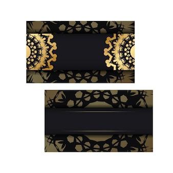 Le prospectus de félicitations de couleur noire avec un motif doré luxueux est prêt à être imprimé.