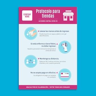 Protocole de coronavirus pour affiche commerciale