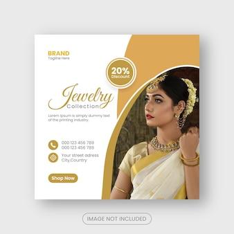 Publication de bijoux sur les réseaux sociaux et bannière instagram ou conception de flyer carré vecteur premium