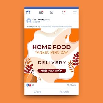 Publication facebook de thanksgiving