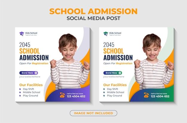 Publication d'instagram d'admission à l'école en ligne ou bannière de médias sociaux de retour à l'école vecteur premium