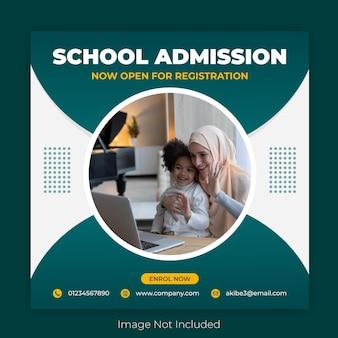 Publication instagram sur les médias sociaux d'admission à l'école ou modèle de bannière web carré de retour à l'école