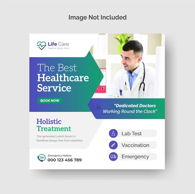 Publication instagram médicale et de santé ou modèle de bannière web de réseaux sociaux vecteur premium
