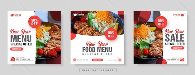Publication sur les médias sociaux de l'alimentation ou conception de bannière de promotion web carrée