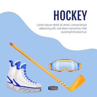 Publication de médias sociaux d'équipement de sport professionnel. articles de hockey. modèle de conception de bannière web. matériel pour l'entraînement