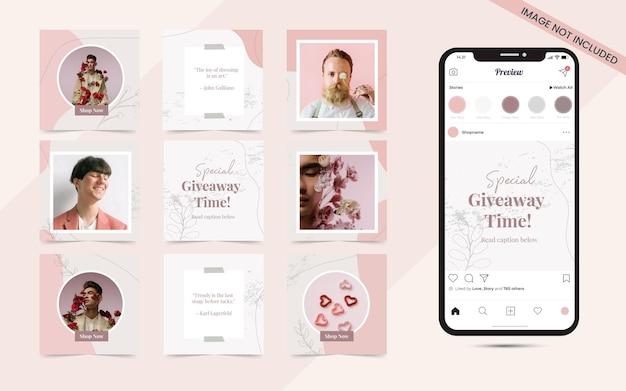 Publication de médias sociaux en forme de puzzle à cadre carré pour la promotion de la vente de mode