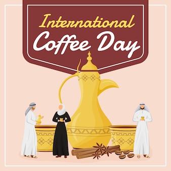 Publication sur les médias sociaux de la journée internationale du café. phrase de motivation. modèle de conception de bannière web. booster de café, mise en page de contenu avec inscription.