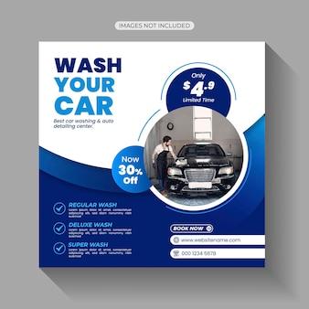 Publication sur les médias sociaux de lavage de voiture