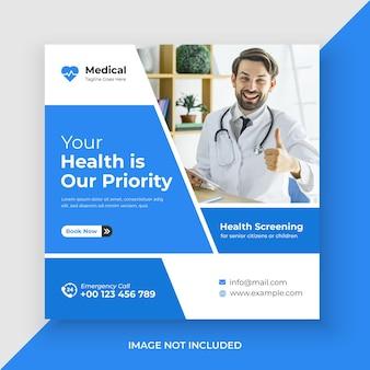 Publication sur les médias sociaux de la santé médicale et vecteur premium de modèle de bannière web modifiable