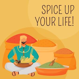 Publication de médias sociaux de saveurs indiennes. pimentez votre phrase de vie. modèle de conception de bannière web. booster de condiments hindous, mise en page de contenu avec inscription. affiche, publicité imprimée et illustration plate