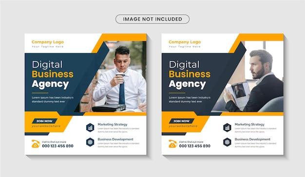 Publication sur les réseaux sociaux d'une agence de marketing numérique ou modèle de flyer carré modifiable