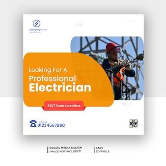Publication sur les réseaux sociaux d'électricien ou modèle de flyer carré instagram