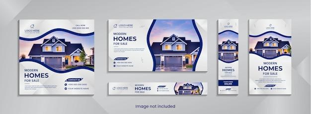 Publication sur les réseaux sociaux de l'immobilier et conception minimale de la bannière web avec une forme minimale.