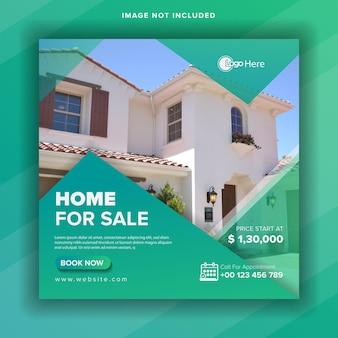 Publication sur les réseaux sociaux de l'immobilier ou flyer carré