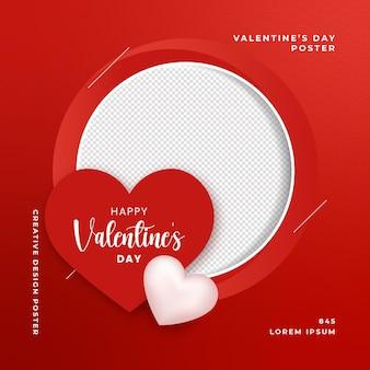 Publication sur les réseaux sociaux de la saint-valentin
